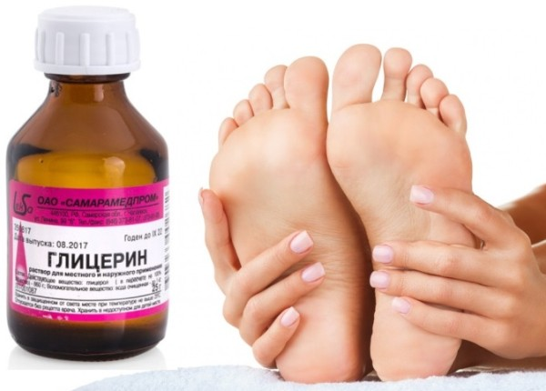 Глицерин для ног