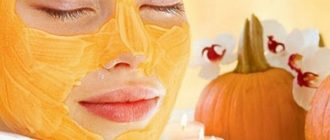 Тыквенная маска для лица