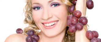 Маска из винограда для ухода за волосами