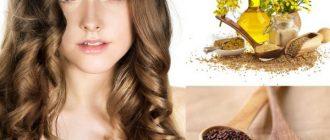Маска для волос из масел
