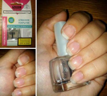 Маска для укрепления ногтей в домашних условиях
