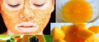 маска из папайи