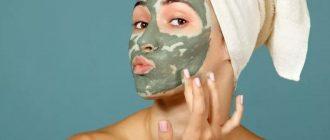маска из глины для лица