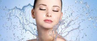 сохранять кожу увлажненной