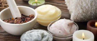 домашний увлажняющий крем для лица