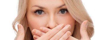 Как избавиться от морщин в уголках рта