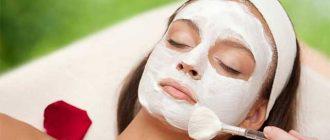 Маска от морщин для сухой кожи лица